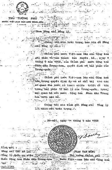 Pham Van Dong's letter to Chu An Lai